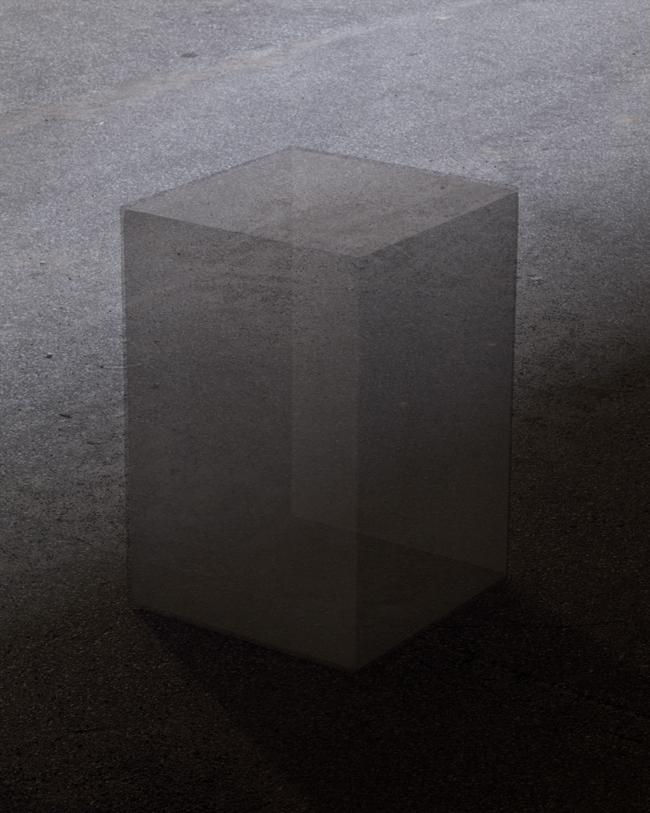 rectangularsolid