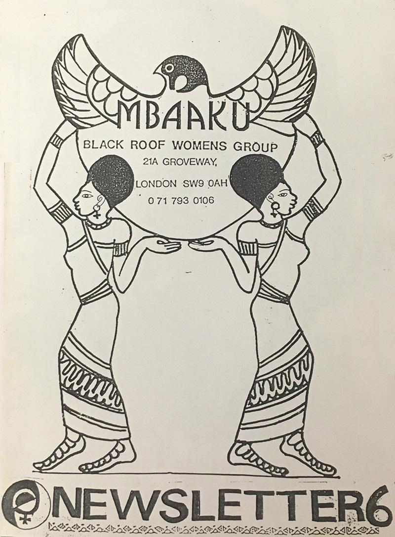 mbaaku_lr